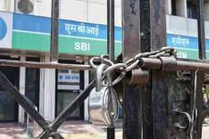 bank-strike-120919.jpg