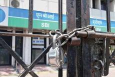 bank-strike-210919.jpg