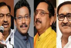 bjp-leaders