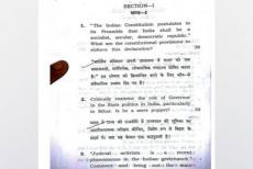bpsc-question-paper
