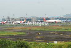 calicut-airport-runway