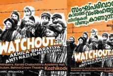 cinema-festivals