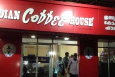 coffee-house-11219.jpg