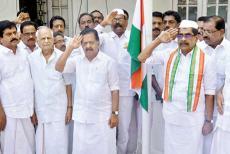 congress-flag-hosting