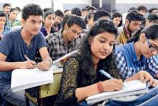 educationl-institutions
