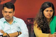 Maharashtra BJP devendra fadnavis-pankaja munde