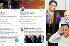 fake-profiles-of-trump-and-netanyahu
