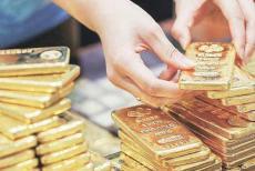 gold-biscutt