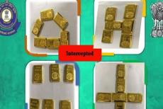 gold-seized