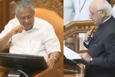governor-and-pinarayi