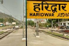 haridwar-junction