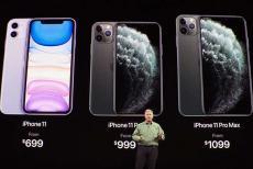 iphone-11