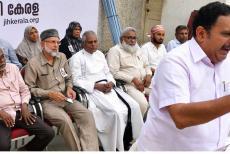 jama-athe-islami