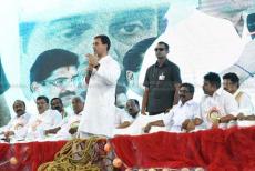 Rahul.