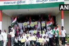 karnataka-congress-protest