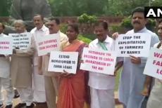 kerala-UDF-MPs-protest