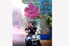 kerala-express