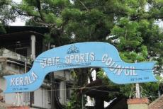 kerala-sports-council.