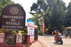 kerala-university-241119.jpg
