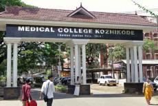 kozhikode-medical-college-231119.jpg