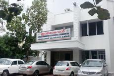 kpcc-office
