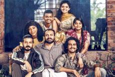kumbalangi First Images