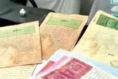 land-documents