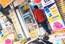 mobile-shop-chennai