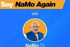 namo-tv