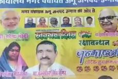 narendra-modi-unnao