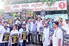 nmc-bill-protest