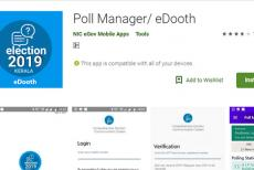 poll-manager