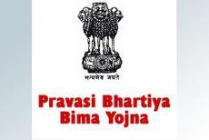 pravasi-yojan-project