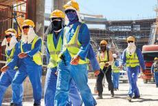 qatar-workers.jpg