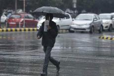 rain-alert-301119.jpg