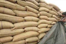 ration-rice-060919.jpg