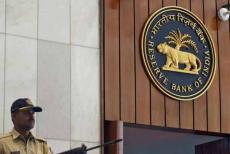 rbi-gold-rate