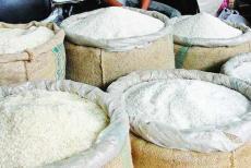 rice-ration