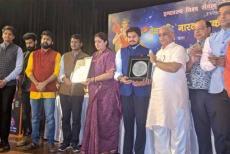 rss-media-award