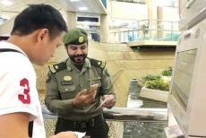 saudi-tourist-visa