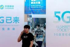sgb-china