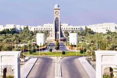 Sulthan Qaboos Universitry