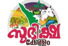 subhiksha-keralam-31520.jpg