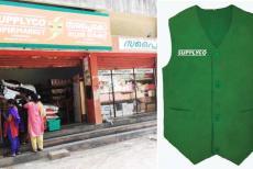 supplyco-uniform