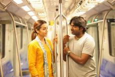 tamil movie 96-entertainment news