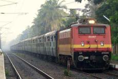 train-info