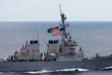 us-warship