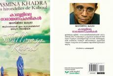 yasmin-khadra-and-his-book