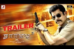 Saamy² - Theatrical Trailer