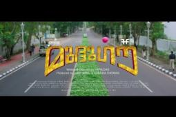 Mudhugauv Official Trailer | Latest Malayalam Movies Trailers 2016